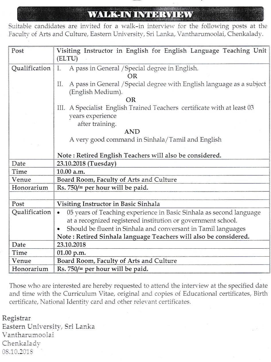 12102018 Walk in interview for Visiting Instructor in English for ELTU pagenumber.001