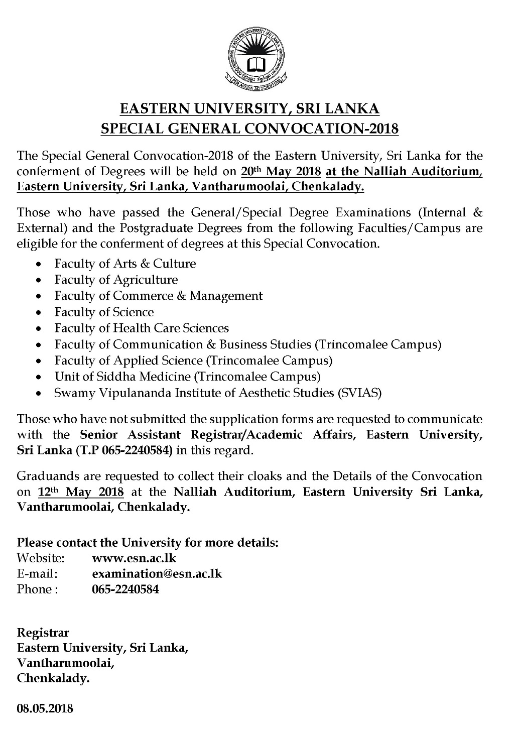 special convocation may 2018 esn.ac.lk english